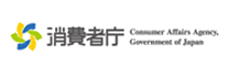 消費者庁 Consumer Affairs Agency, Government of Japan